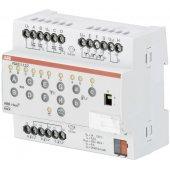 Активатор фэнкойла, 220В, premium FCA/S1.1.2.2; 2CDG110194R0011
