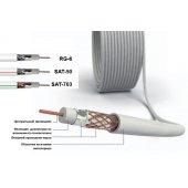 Коаксиальный кабель SAT 50 (100м) однопроволочный|700590R ЕКСР
