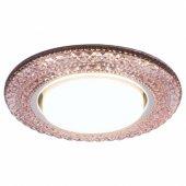 Встраиваемый светильник Elektrostandard a035178 3030 3030 GX53 PK розовый