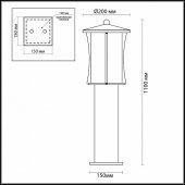 Уличный фонарь высокий Odeon Light Galen 4173/1F