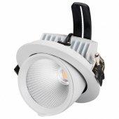 Встраиваемый светодиодный светильник LTD-Explorer-R130-20W Day4000 024030