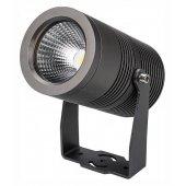 Уличный фонарь низкий ALT-RAY-R89-25W Day4000 (DG, 24 deg, 230V) 029699