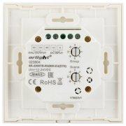 Панель-регулятора цвета RGBW сенсорная встраиваемая Arlight Sens SR-2300TR-DT8-G4-IN White (DALI, RGBW); 023804
