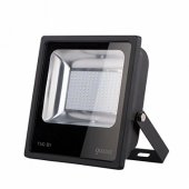 Прожектор Gauss LED Qplus 150W 14000lm IP65 5500К чёрный 613100150