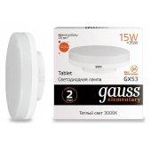 Лампа светодиодная Gauss Led Elementary GX53 GX53 15Вт 3000K 83815