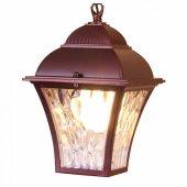 Подвесной светильник Elektrostandard a043114 Apus H шоколад (GL 1009H)