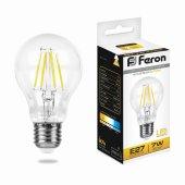 25569; Лампа светодиодная LB-57 Шар E27 7W 2700K