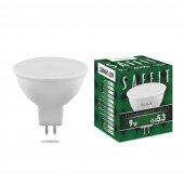 Лампа светодиодная SBMR1609 MR16 GU5.3 9W 4000K; 55085