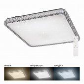 Светодиодный управляемый светильник накладной AL5302 тарелка 60W 3000К-6500K белый; 29640