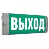 4501006430; Светильник аварийный светодиодный URAN 6521-4 LED