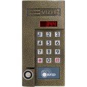 Блок вызова для совместной работы с БУД-302(М,К-20,К-80); БВД-344RT