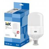 LLE-HP-50-230-65-E40; Лампа светодиодная HP 50Вт 230В 6500К E40