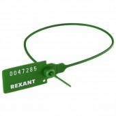 07-6133; Пломба пластиковая номерная 320 мм зеленая