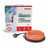 51-0606; Греющий саморегулирующийся кабель (комплект в трубу) 10HTM2-CT (15м/150Вт)