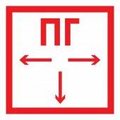 """56-0052; Наклейка знак пожарной безопасности """"Пожарный гидрант""""100x100 мм"""