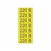 56-0007-2; Наклейка знак электробезопасности «220 В» 35х100 мм 70шт.