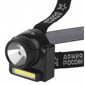 GA-501 Армия России Фонарь налобный Гранит (3Вт COB + 3Вт LED ближ и дальн свет аккум карт); Б0030185