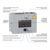 Выключатель вакуумный OptiMat BB-10-20/1000-У2-160 с OptiMat BU-11-У2; 273113