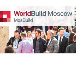 Выставка WorldBuild Moscow / MosBuild 2018