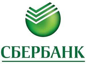 Логотип сбербанка new