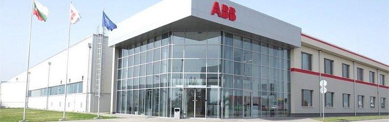 Офис ABB