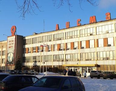 Лисма завод