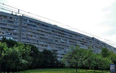 Офис Ледгудс г.Москва